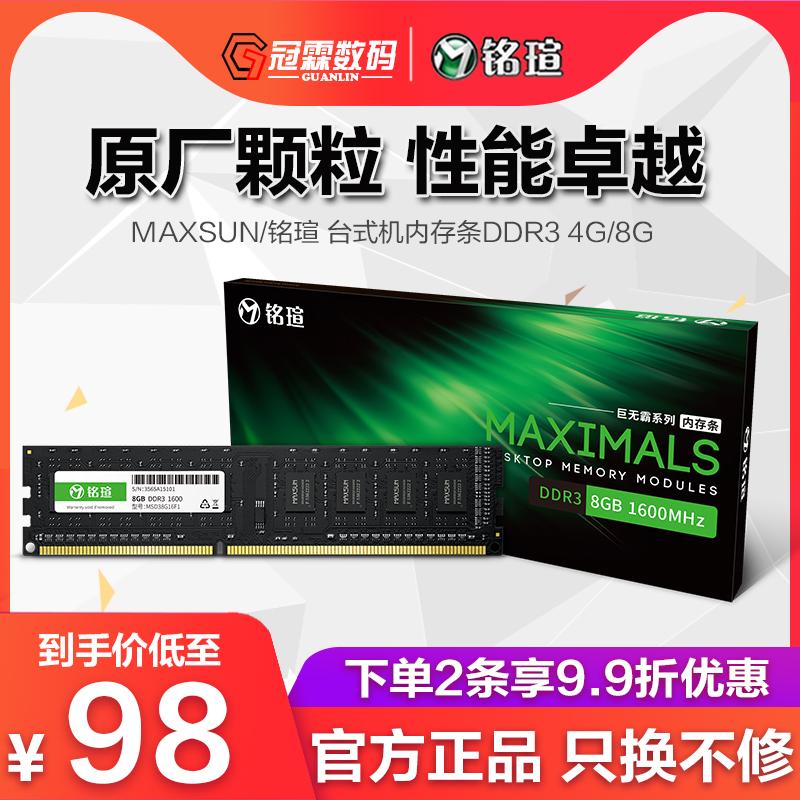 Оперативная память Артикул 591594104804