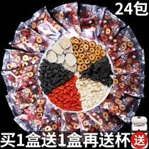 固本堂五宝茶人参枸杞黄精红枣八宝茶花茶组合男人养身养生茶盒3