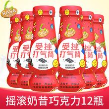RASA 欧式常温酸奶180ml*12瓶 2种口味可选
