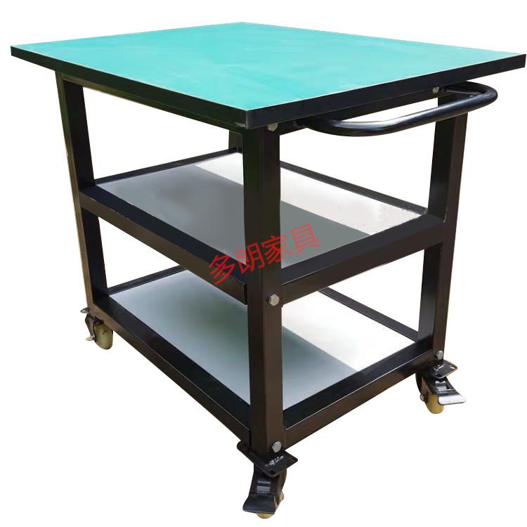 防静电工作台移动手推车带轮中小型工作台实验桌维修桌工具桌钳工