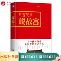 了解中国神话和中国古代历史必读著名神话学大师袁珂经典中国古代神话正版书籍当当网