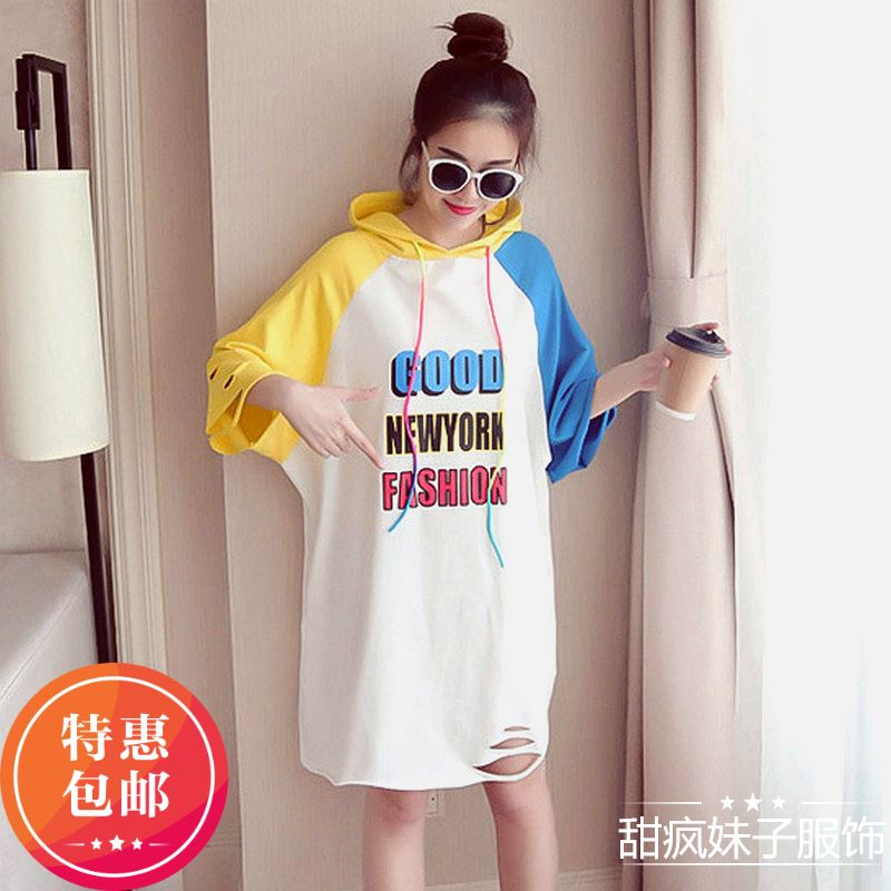 2020 summer mid long hooded T-shirt womens Korean new half sleeve top with holes and casual loose bottoming