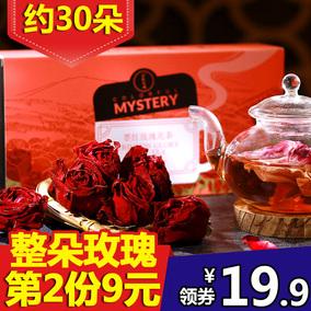 云南墨红玫瑰花茶玫瑰花冠茶约60杯