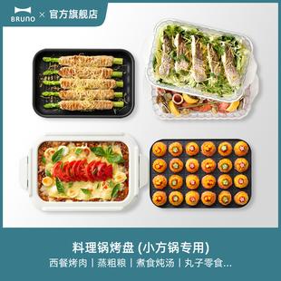 小方锅配件多用途6圆烤盘/双层蒸屉/瓷白深锅/坑纹烤盘/丸子烤盘品牌