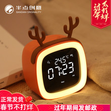 Alarm clock mute student's bedside clock creative night light personality sound super lazy cartoon special for children