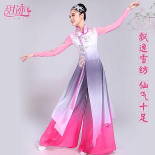 古典舞演出服女飘逸中国风民族舞蹈服装风筝误伞舞扇子舞表演服饰