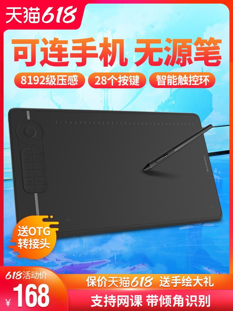 Электронные устройства с письменным вводом символов Артикул 646727973581