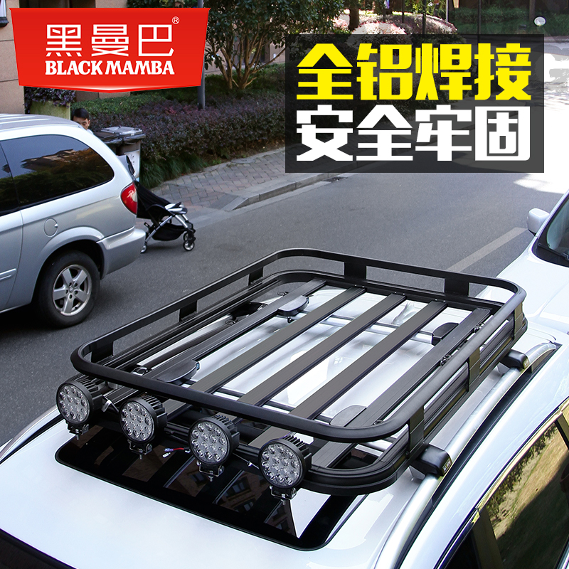 Hannanda roof luggage frame Explorer Badao Ruijie Land Rover Lingke SUV car carrier cross country spotlight