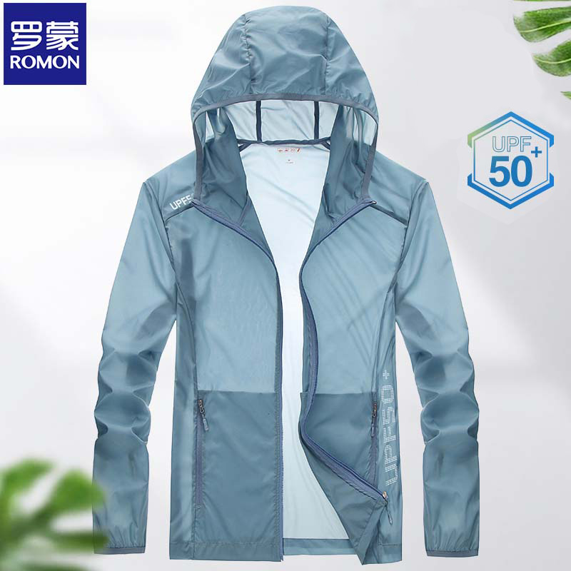 Ronmun sunscreen jacket male 2021 summer new anti-UV jacket wild ultra-thin quick-drying fishing clothes men