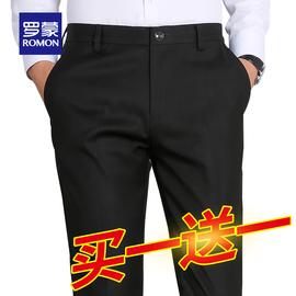 Romon/罗蒙男士休闲裤秋冬季裤子男青年直筒修身商务长裤子西裤男图片