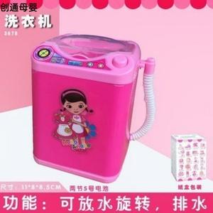 小孩子空调大号榨汁机男童生活小家电迷你版新款洗衣机儿童玩具