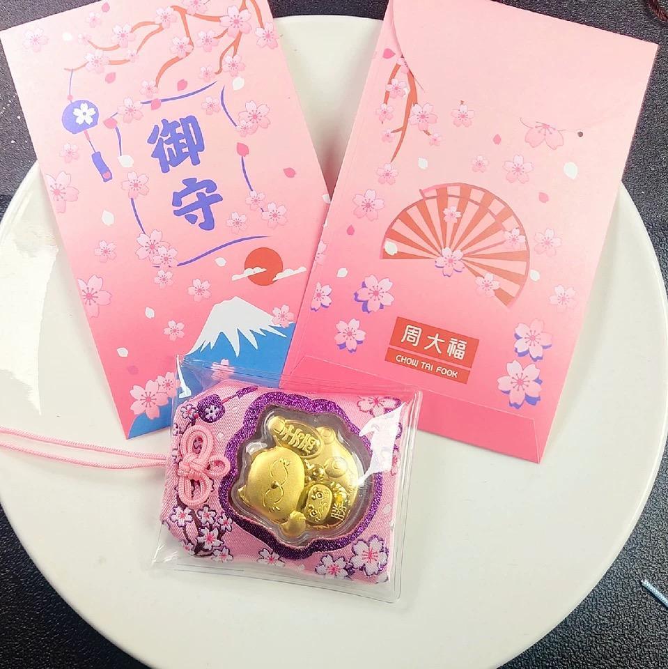 【周大福】日本限定招财猫御守足金挂饰转运
