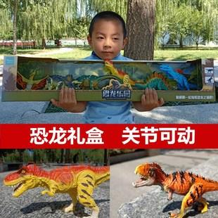 侏罗纪恐龙玩具仿真动物模型儿童套