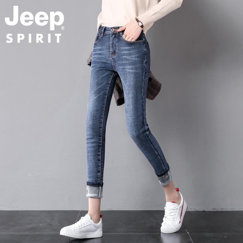 吉普加绒牛仔裤女高腰2019新款显瘦紧身加厚保暖冬季小脚长裤子女