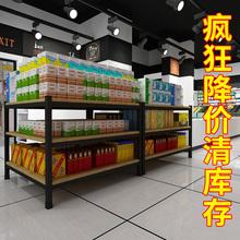 加厚超市堆头货架展示架牛奶地堆饮料食用油钢木陈列架特价促销台
