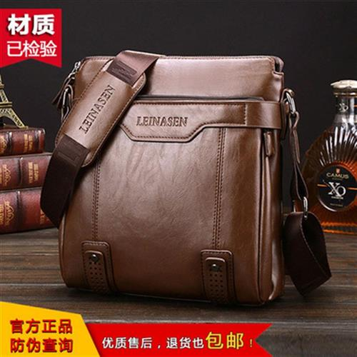 Popular leisure business soft leather bag for men