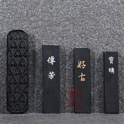 Yanbo Japanese ancient home cangbi xuanzhu Fu Fang Haobao embroidered dove flax oil smoke top oil smoke ink