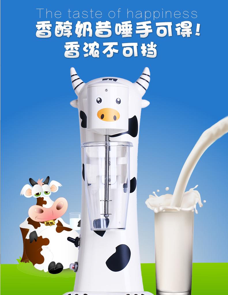 片頭の斑点の乳牛の乳昔機の商用の吹雪のミルクティーの店はミキサーのミルクティーの機械をかき混ぜて乳の昔機を打ちます。