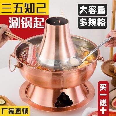 加厚手工木炭铜火锅火锅店中式锅仿铜锅红铜涮羊肉火锅炉经典传统