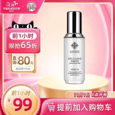 泰国美丽蓓菲熊果苷亮白保湿精华乳液淡斑提亮肤色保湿滋润面部