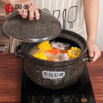 砂锅电磁炉适用麦饭石炖锅家用燃气耐高温沙锅瓦罐陶瓷煲汤锅石锅