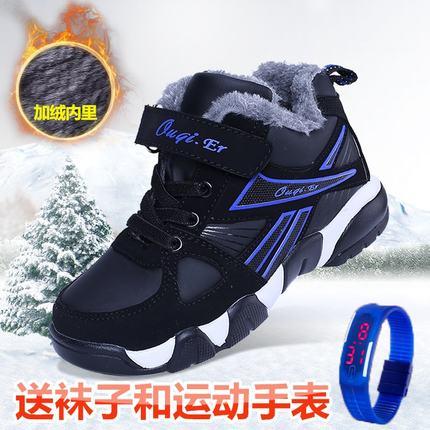 18年新款走路防滑超级淘气冬天跑步小孩男童棉鞋防水太空革童趣踢