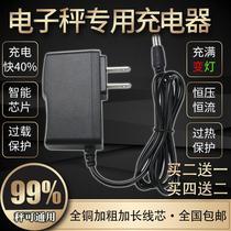 吨工业小型电子地磅称5吨31上海耀华地磅秤称猪秤牛带围栏防抖动