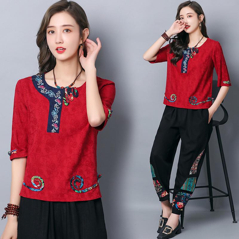 Национальная китайская одежда Артикул 618405048466