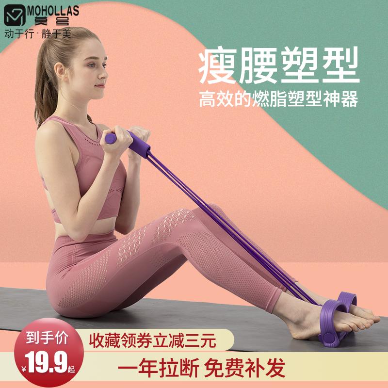 仰卧起坐辅助器女家用运动健身器材瘦肚子拉绳卷腹减肥脚蹬拉力器