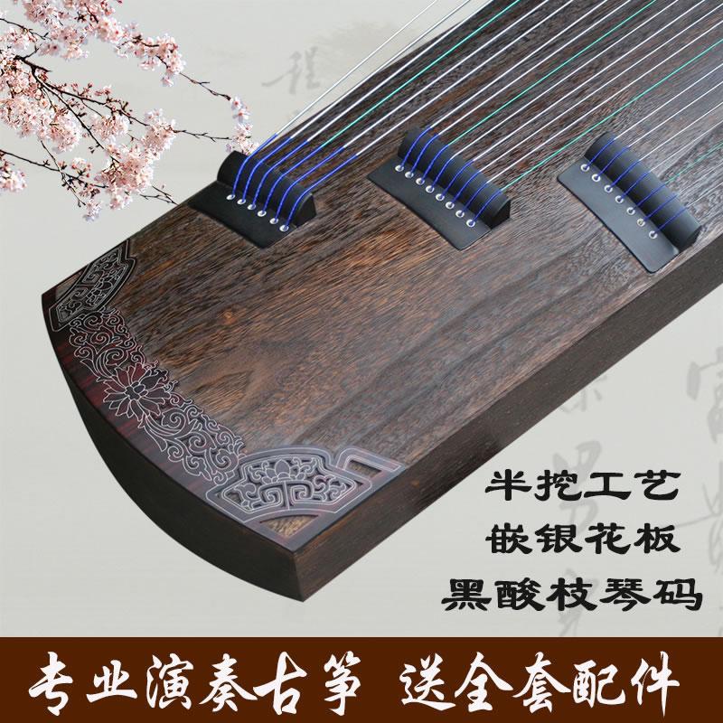 华乐琴韵实木古筝专业演奏考级教学琴成人儿童学生初学者入门乐器