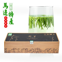 礼盒248g号春末桶装绿茶13麒麟狗脑贡湖南郴州特产新茶2018