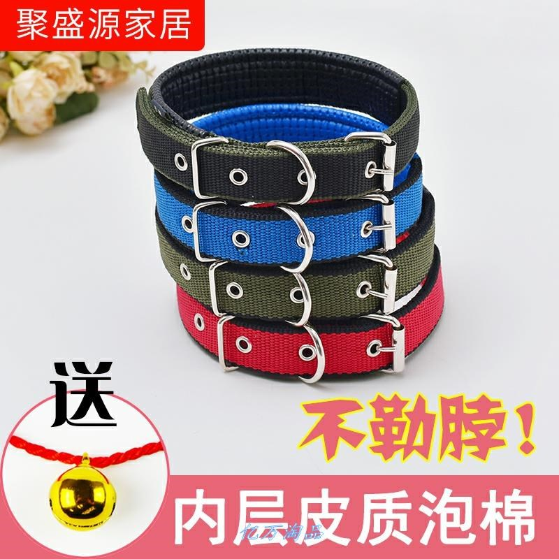 Yitao sheep with belt sheep collar neck collar collar rope rope breeding equipment equipment dogs dogs