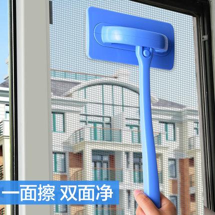 免拆洗纱窗清洗神器清理网除尘沙窗纱窗刷清洁工具家用擦纱窗刷子