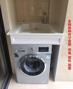 洗衣柜整体单柜组合带搓板定制洗手台盆小户型阳台太空铝洗衣机柜