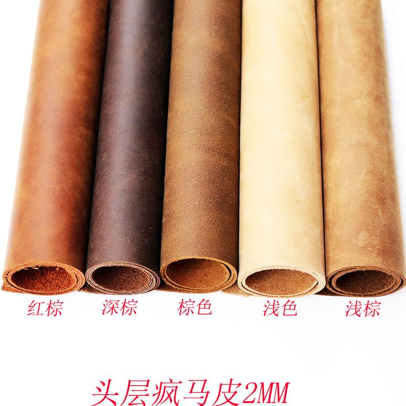 Ткань Артикул 40795259965