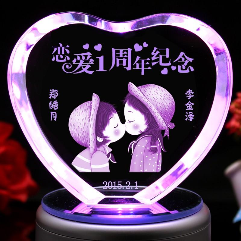创意情人节送女友一周年的浪漫礼物女生恋爱100天结婚纪念日情侣限10000张券