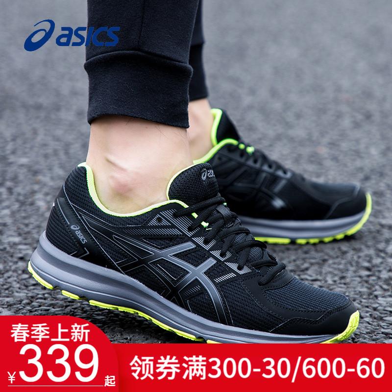 ASICS亚瑟士男鞋运动鞋跑鞋官方旗舰官网跑步鞋马拉松断码鞋正品