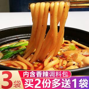 鲜土豆粉速食带调料包香辣过桥米线麻辣烫酸辣粉条调料包 共3袋图片