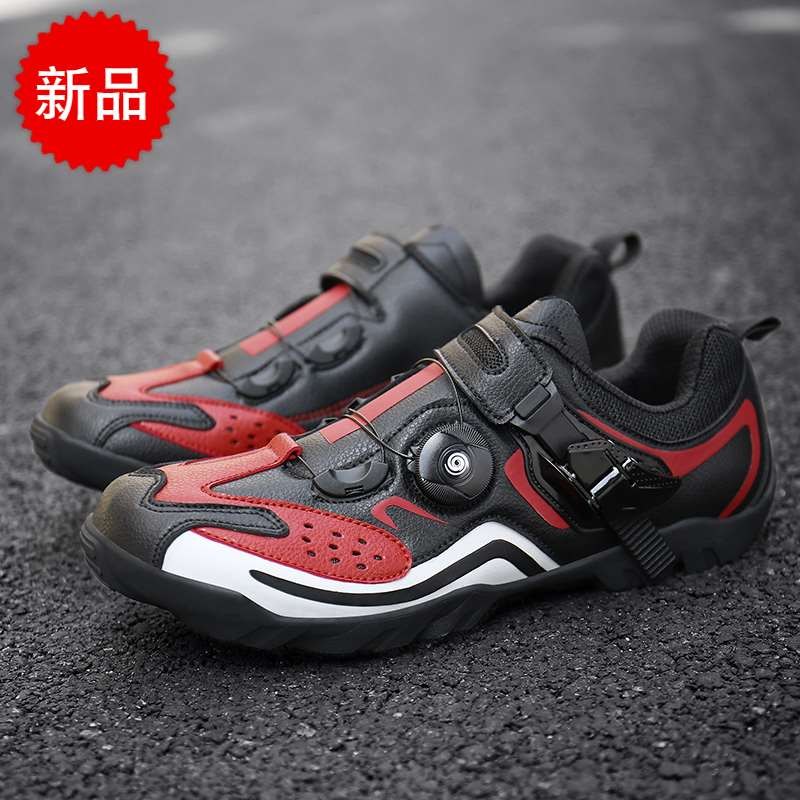 2020 new road bicycle power shoes lockless leisure hard bottom flat bottom cycling equipment for men and women