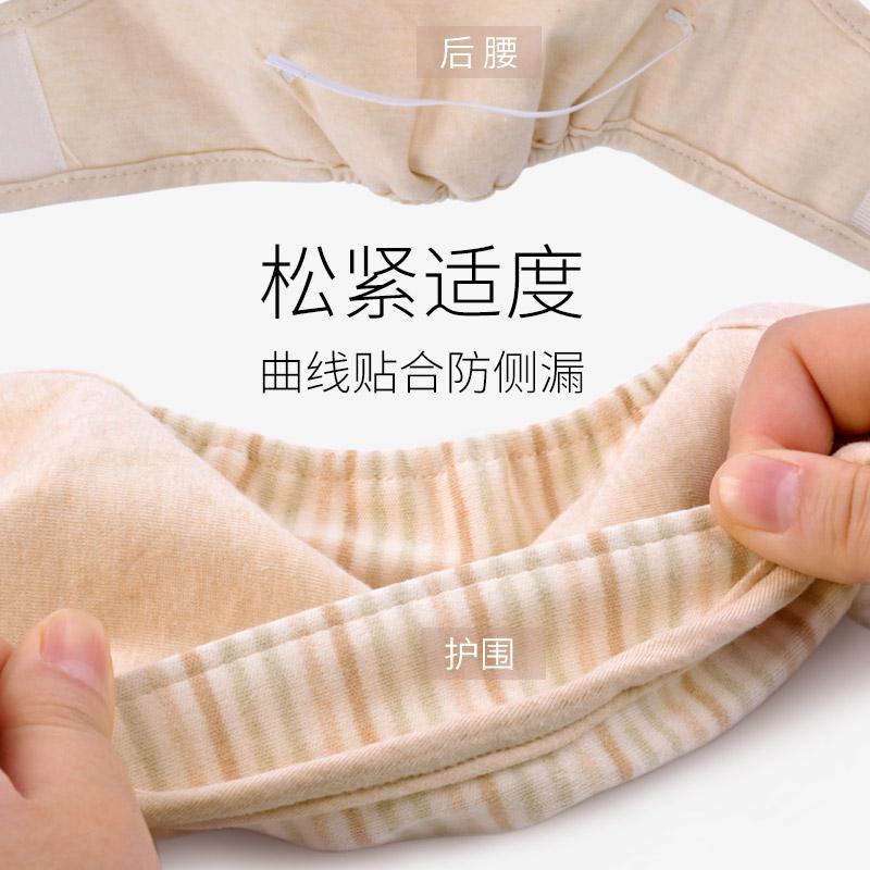 Tã tã cho bé cố định bông không thấm nước thoáng khí tã nước tiểu cho bé sơ sinh không ướt - Tã vải / nước tiểu pad