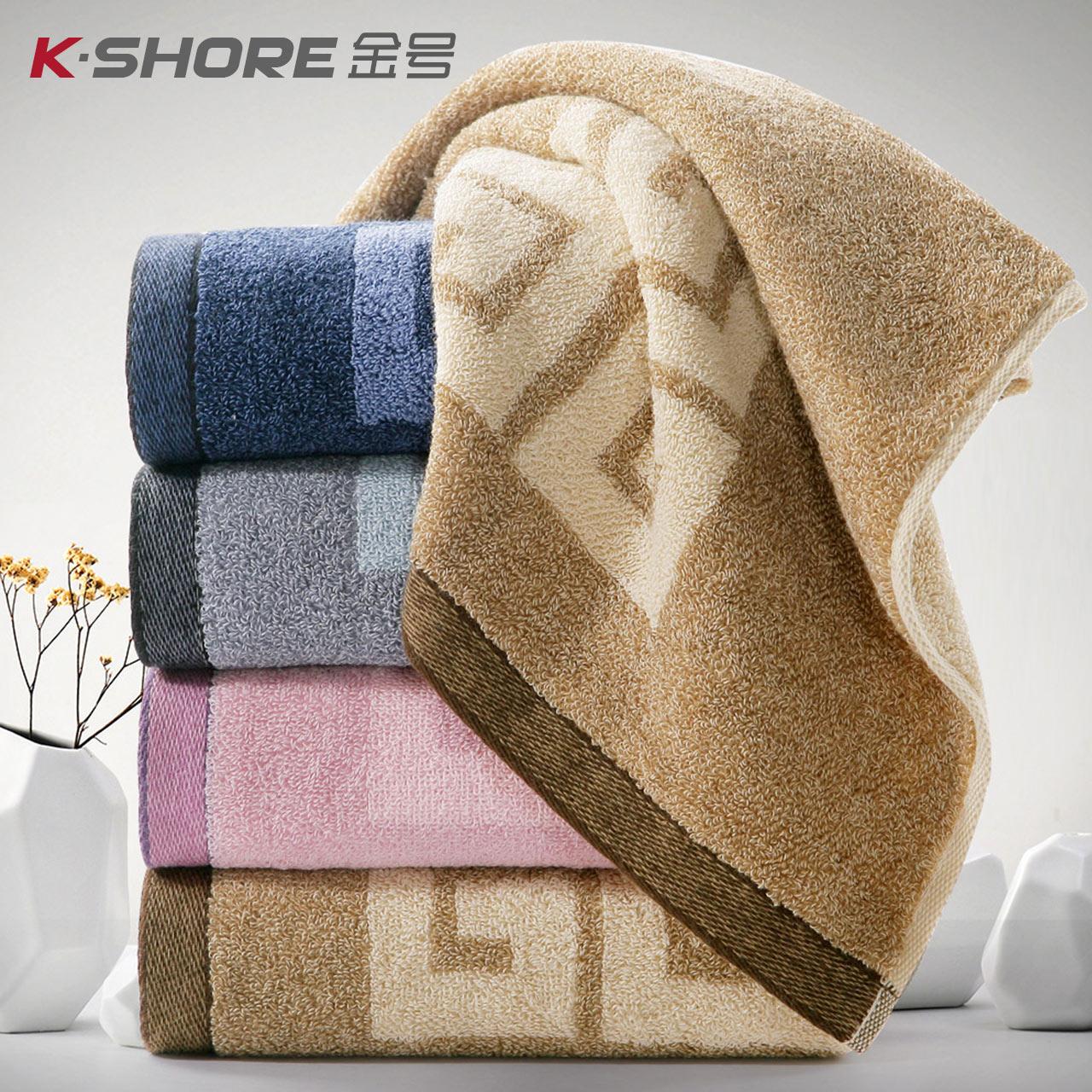 加厚家用大面巾