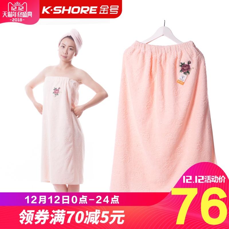 金号纯棉浴裙+浴帽组合套装 全棉素色绣花 抹胸款式双扣可调