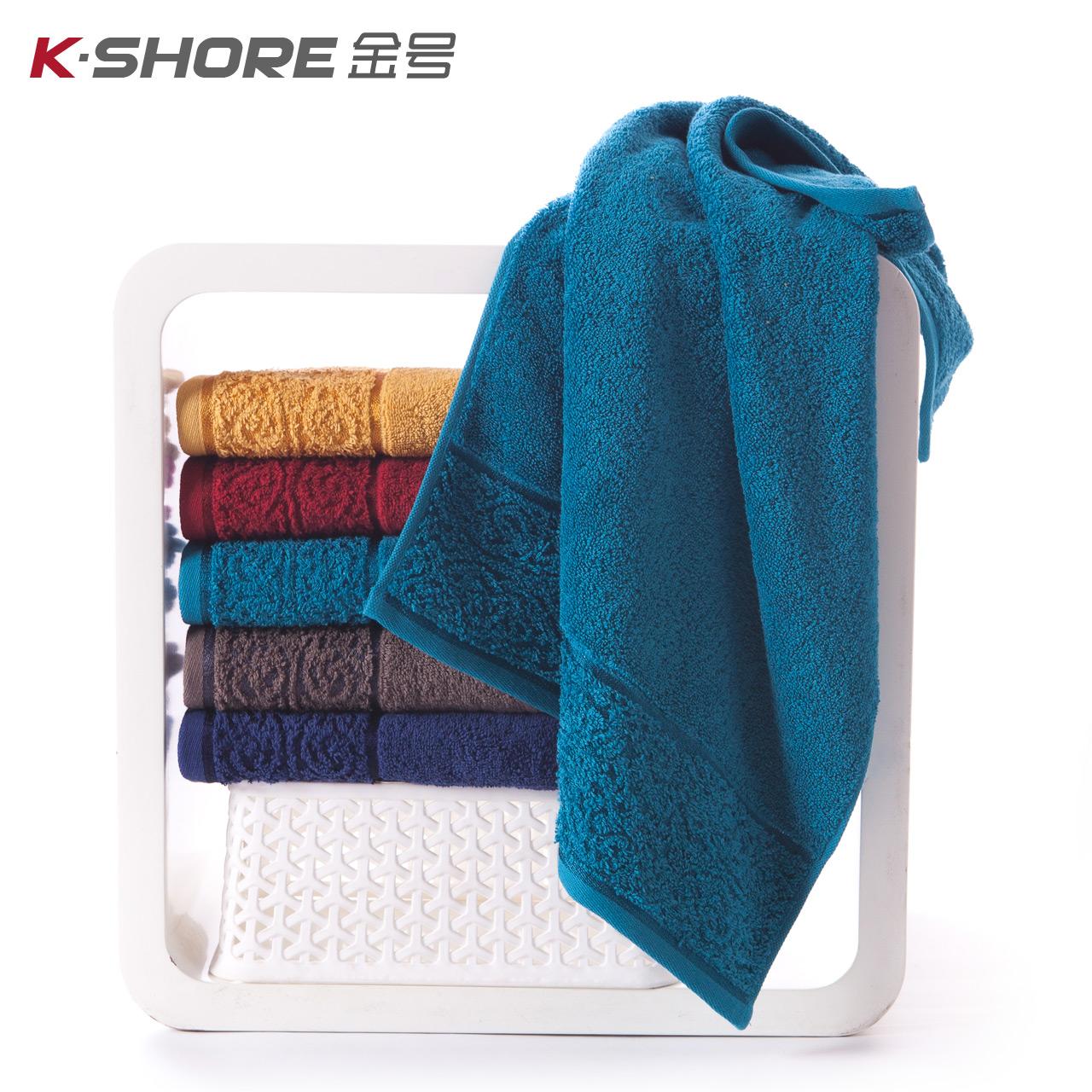 重达150g金号纯棉家用洗脸大气毛巾柔软吸水欧式优雅素色加厚款