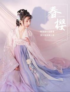 星空十二破裙改良版連衣裙女十里香泠洛漢服出遊薄款中國風超仙