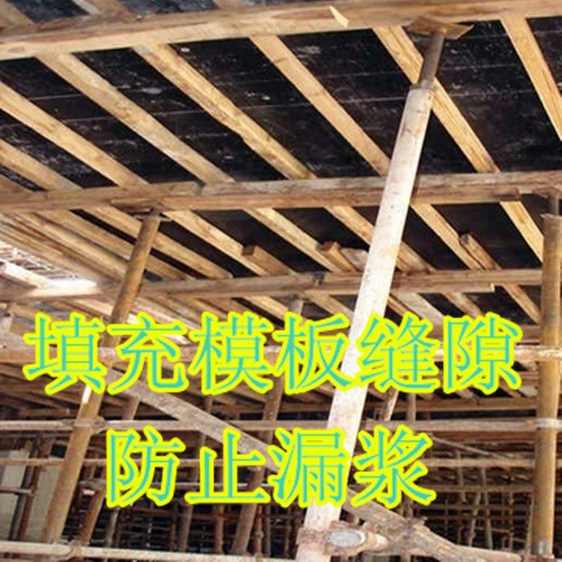 密封条建筑模板1cm到3cm缝隙密封密封胶条木门缝防漏胶带包邮