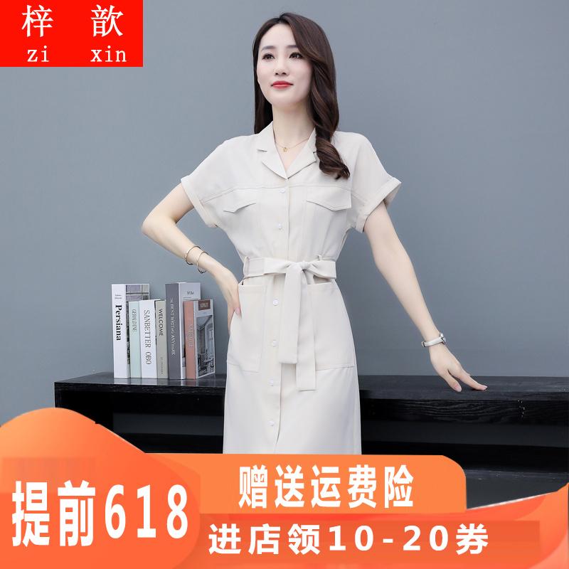 2020年夏季新品中长款短袖连衣裙女装时尚潮流裙子百搭韩版a字群