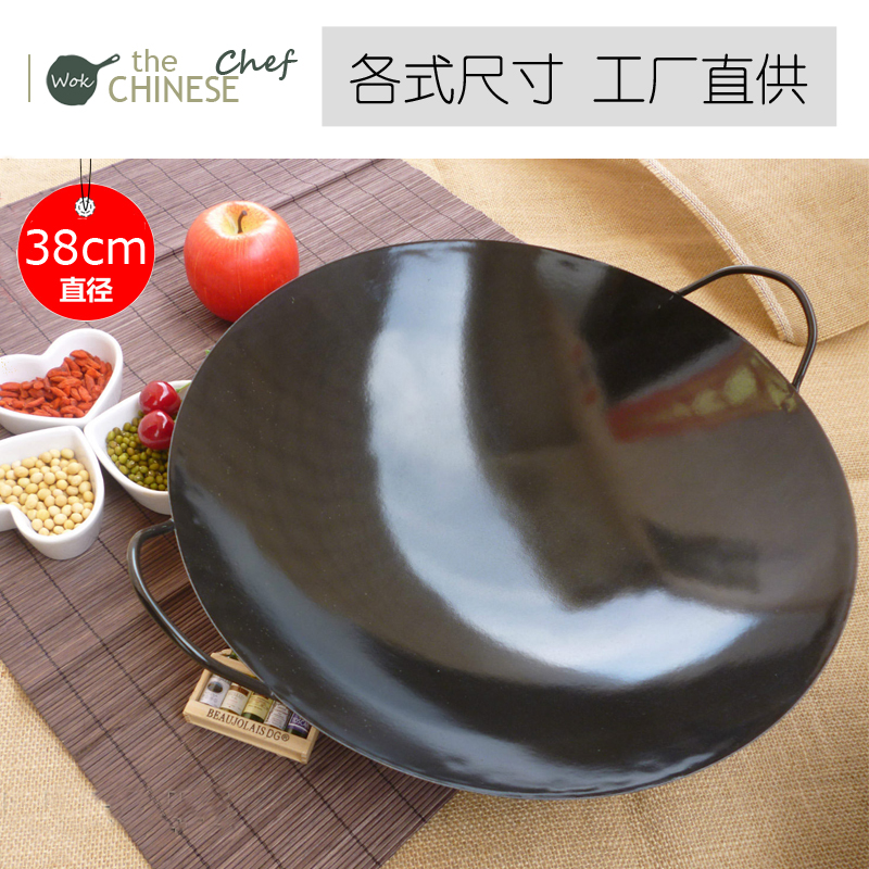 日本の伝統的な広東式中華鍋を輸出しています。15寸38 cmの純熟鉄は錆していません。