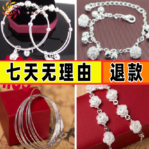 Korean version small fresh silver plated bracelet with bell type anti allergy Rose Bracelet Bracelet Silver Jewelry womens Anklet package
