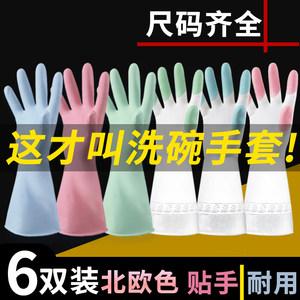 厨房家务清洁女衣服橡胶家用手套