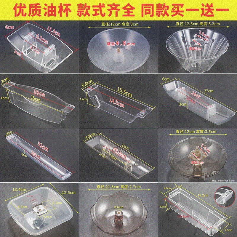 适用通用型方形抽油烟机接油盒老式油盒油杯新款老款家用漏